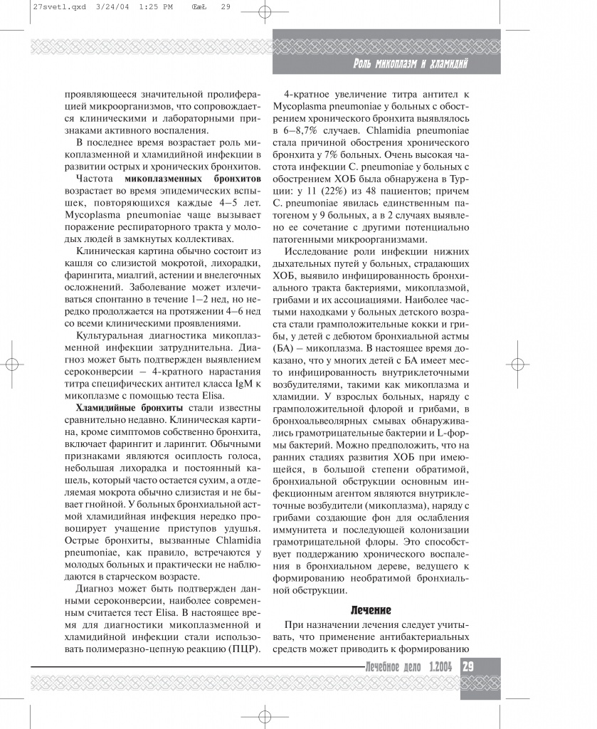 Page3.jpg