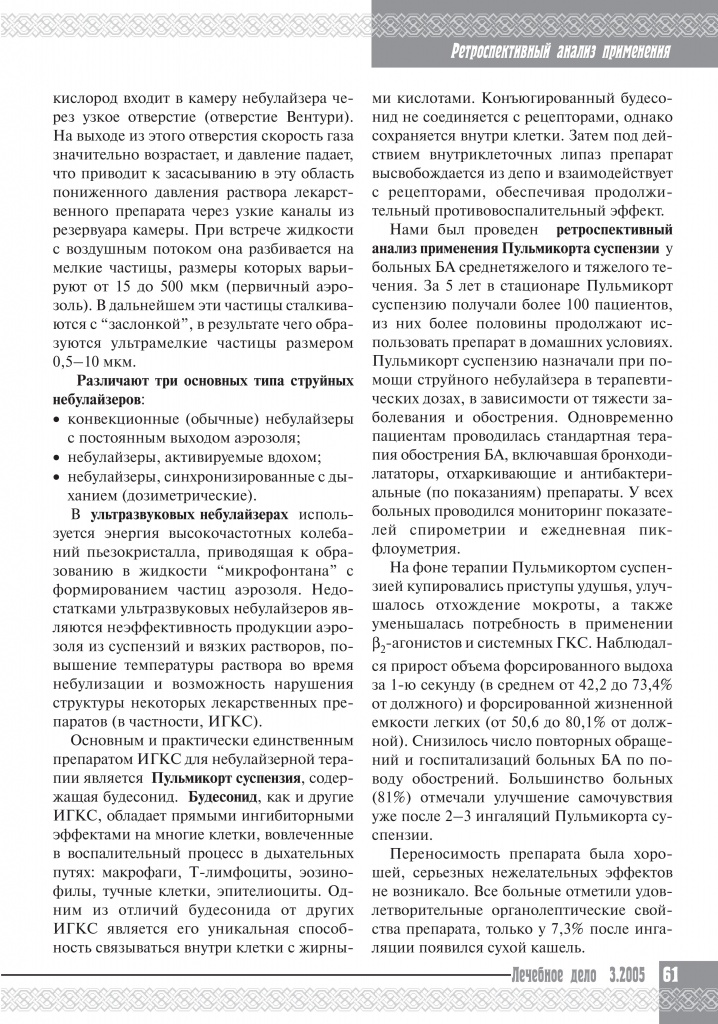 Page2.jpg